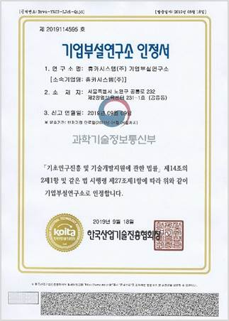 certification_02
